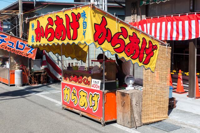 karaage booth Japan